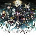 Project NOAH – プロジェクト・ノア – 難易度緩和ほか改善アップデート