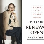 SENSE OF PLACE by URBAN RESEARCHルミネエスト新宿店がリニューアルオープン!!