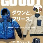 「GO OUT 2019年12月号」発売!