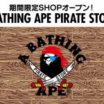 A BATHING APE PIRATE STORE® 期間限定OPEN