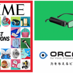 """TIME誌が選ぶ、""""The 100 Best Inventions of 2019"""" に、OrCam MyEye 2      オーカム マイアイ 2が選ばれました。"""