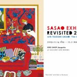 "【IDÉE】笹尾光彦展 SASAO EXHIBITION REVISITED 2019with TSUGUMI SASAO ""The Collage"" 本日より開催"