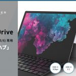 HYPER、Surface Pro (4/5/6) 専用5 in 2 USBハブ発売