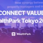 WealthPark主催の日本最大級PropTechイベント「CONNECT VALUE -WealthPark Tokyo 2020-」開催のお知らせ