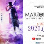 「ONE PIECE LIVE ATTRACTION『MARIONETTE』」3月8日(日)セミファイナル&ファイナル公演を全世界にLIVE配信決定